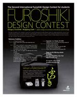 Furoshiki Design Contest