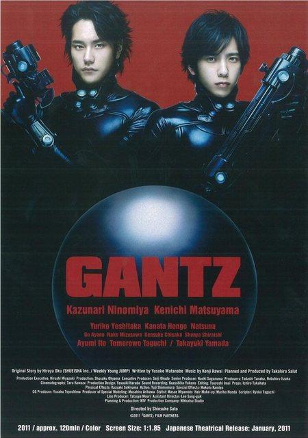 Gantz Film