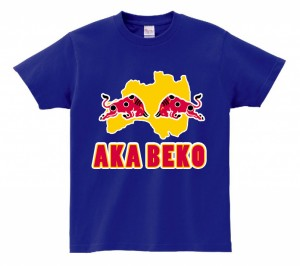 Latest Akabeko tee