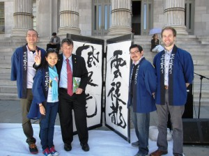 Inuyama City Council Member Anthony Bianchi, center, poses with fellow JET alums at the Japan Friendship Festival, Brooklyn Borough Hall Plaza, May 2013. (Photo courtesy of Ann Chow)