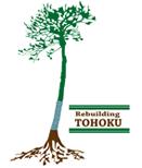 RebuildingTohoku