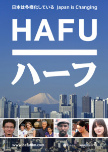 Hafu: The Mixed-Race Experience in Japan premieres in New York July 28 at Anthology Film Archives at 32 Second Avenue. For more information, click here. (© HAFU)