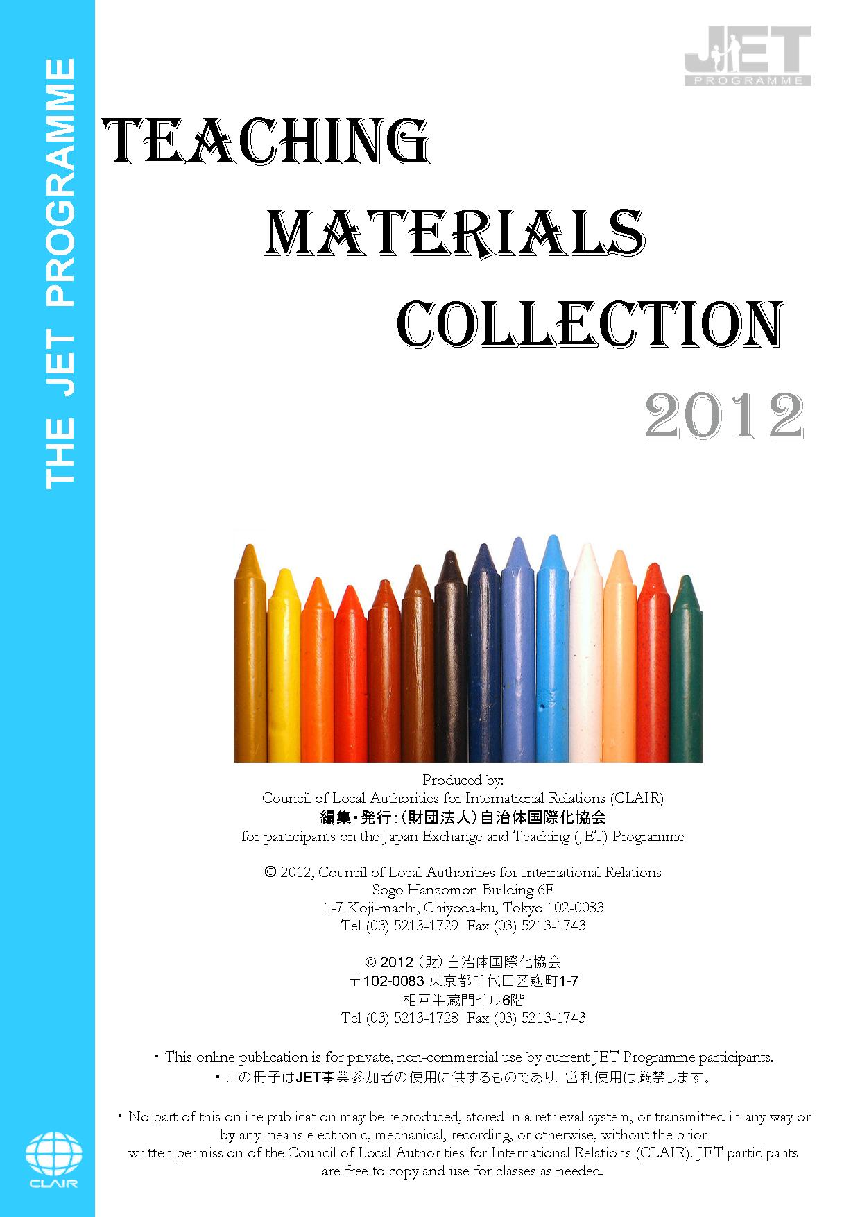 Teaching Materials Collection