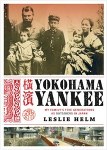 """Yokohama Yankee shows how the events that precede us—the social and political movements, wars, technological advances, and natural disasters—inform our attitudes and behaviors."" (Chin Music Press)"