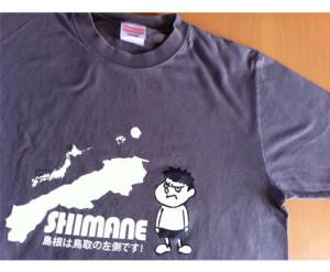 Shimean Tshirt