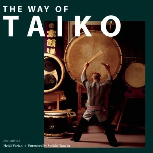 """Those who want to learn more about taiko, whether they are novices in Japanese drumming or have been playing for several years, will be amazed by the rich history and culture of the genre."" (Stone Bridge Press)"