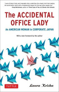 """""""If you are going to Japan soon, live there now, or have lived there already, this book is a survivor's guide and tool for reflection and growth. It can help the reader better understand what to do, and what not to do."""" (Tuttle)"""