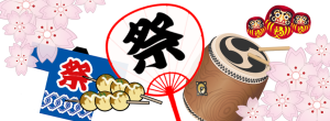 matsuri-banner