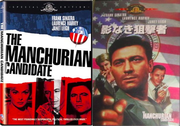13 surprising Japanese translations of American movie titles11