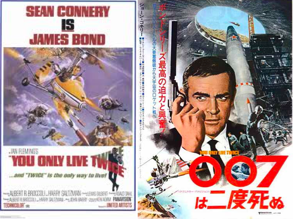 13 surprising Japanese translations of American movie titles3