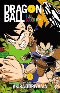 Dragon Ball Full Color makes its North American debut in print and digital Feb. 4. (VIZ Media LLC)