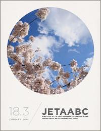JETAABC Newsletter V18N3
