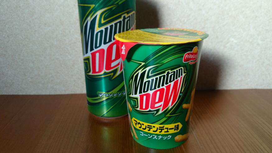 Yes, Mountain Dew flavoured corn chips are a thing in Japan – and they taste…