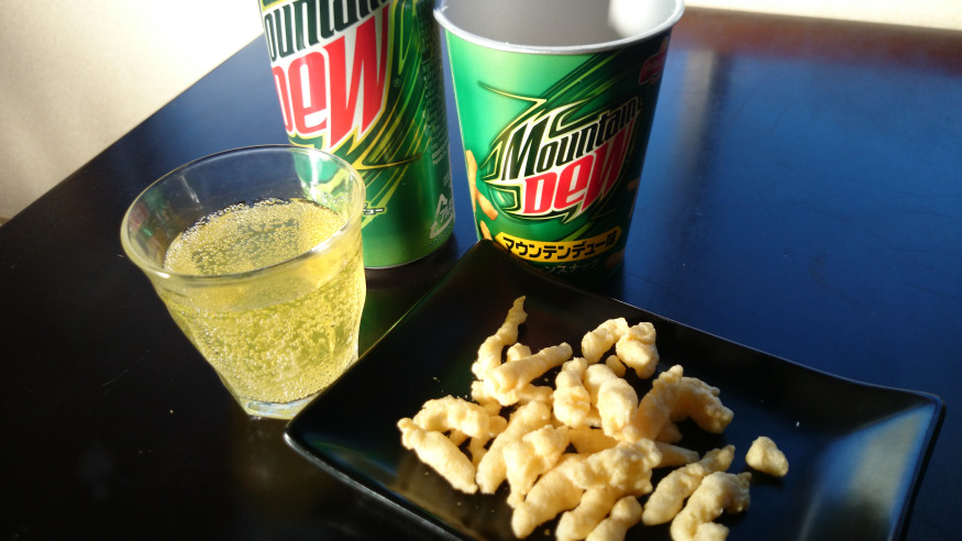 Yes, Mountain Dew flavoured corn chips are a thing in Japan – and they taste…3