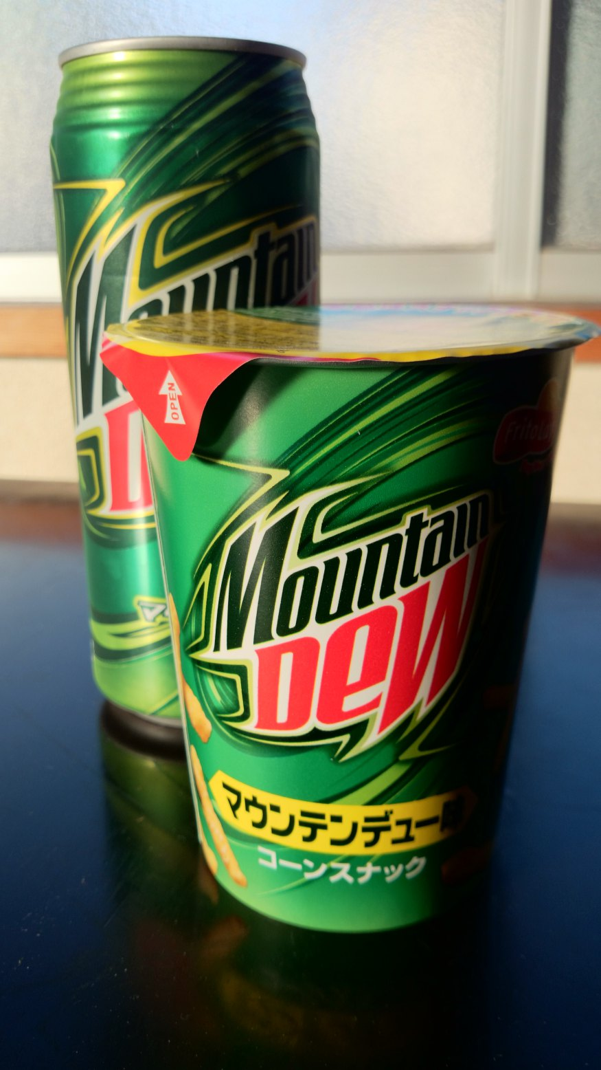 Yes, Mountain Dew flavoured corn chips are a thing in Japan – and they taste…4