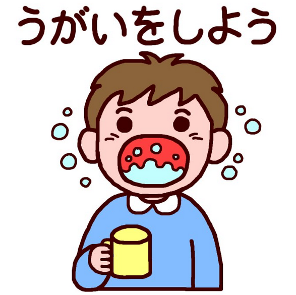 10 weird and funny things Japanese people do5