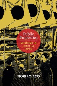 """""""Aso's study is an intriguing, and refreshingly straightforward, examination of the shaping of the Japanese public in an era of increasing speed, change and modernization in the realm of how objects can promote, or even create, a national identity."""" (Duke University Press)"""