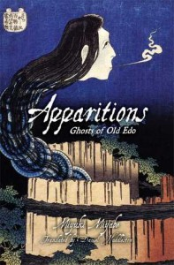 """Apparitions succeeds at not only giving historically accurate insight into the Edo period, but also delivers thought-provoking ghost stories that inspire fear and excitement with subtlety and expertly written dialogue and prose."" (Haikasoru)"