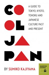 """Cool Japan focuses on giving an inside look into the enduring and captivating qualities of Japan's culture and history and how it can be discovered by visiting Kyoto, Tokyo, and the Tohoku region."" (Museyon Guides)"