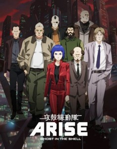 Ghost in the Shell: Arise – Borders: 1 & 2 premieres at AMC Loews Village 7 May 29. (FUNimation)