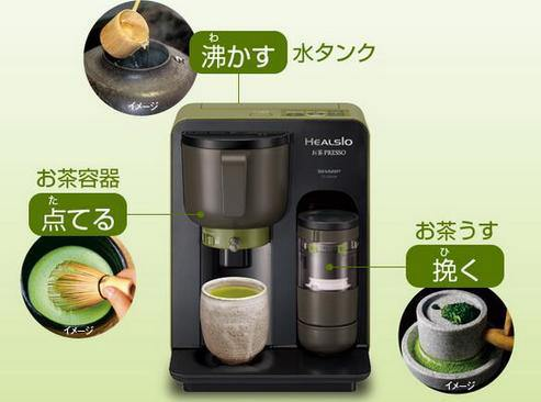Sharp's Ocha-presso brings traditional Japanese flavor to your kitchen2