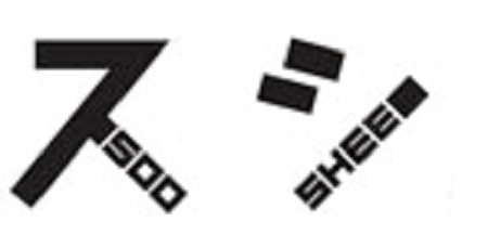 Clever font sneaks pronunciation guide for English speakers into Japanese katakana characters11