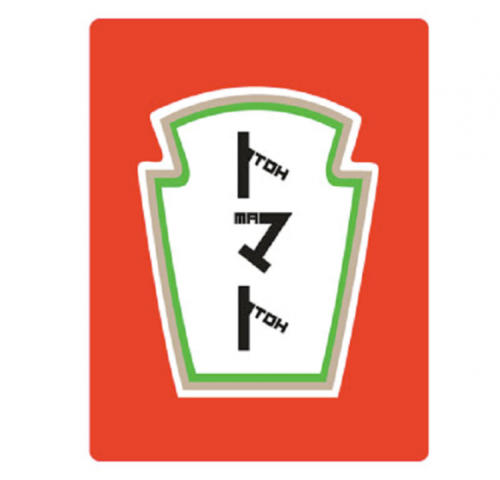 Clever font sneaks pronunciation guide for English speakers into Japanese katakana characters4