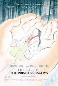 """For his finale, Isao Takahata has made a film that encompasses all of human experience."" (GKIDS)"