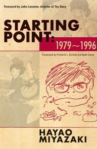 """For those who enjoy the process and precision behind an art, Starting Point is a rare glimpse into an often-times enigmatic industry."" (VIZ Media LLC)"