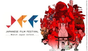 18th Japanese Film Festival. Better than any other Japanese Film Festival in the Northern Hemisphere except Japan. (Courtesy of JFF)