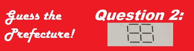 ken-quiz-6