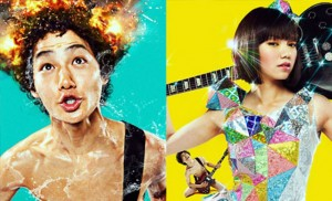 HIBI ROCK: Puke Afro and the Pop Star kicks off this year's JAPAN CUTS film festival at Japan Society July 9. (© 2014 HIBI ROCK Film Partners)