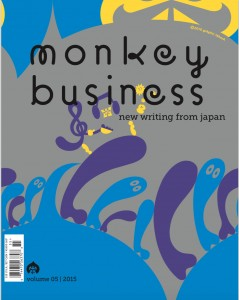 """""""'Monkey Business' is a magnetic force that attracts writers who can create magical kingdoms in a single page."""" (A Public Space)"""