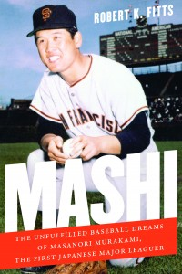 """""""JETs reading Mashi will relate to the story because just as many of us had support systems of friendly faces outside of the workplace, Murakami was fortunate that members of the Japanese American community in both Fresno and San Francisco provided a helping hand when he needed it."""" (University of Nebraska Press)"""
