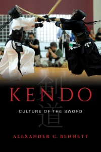 """""""Truly grasping Kendo might feel like learning Japanese—it's a never-ending journey that feels overwhelming. But with persistence, the content will become easier to understand and quite enjoyable."""" (University of California Press)"""