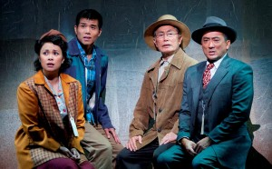 """""""Allegiance,"""" a new  Broadway musical starring Tony Award-winner Lea Salonga (left) and George Takei (second from right) premieres at the Longacre Theatre Nov. 8. (Henry DiRocco)"""