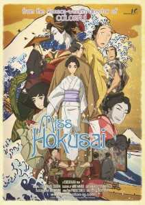 MISS_HOKUSAI_teaser_A4_oldpaper_1600