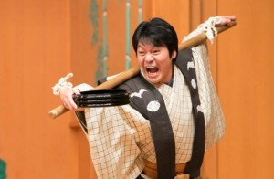 Japanese Kyogen Theater featuring Manzo Nomura IX comes to Asia Society April 14.
