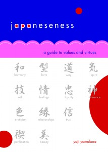 """""""Japaneseness serves as the perfect introduction (or reintroduction) to many aspects of Japanese society you might find refreshing, fascinating or befuddling. Or at the very least, quintessentially Japanese. """" (Stone Bridge Press)"""
