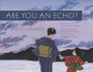 """This is an outstanding collection of poems that reflects a wide variety of emotions and observations while giving readers new and colorful images of Japan."" (Chin Music Press)"