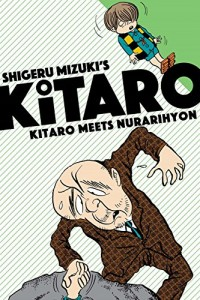 """If you are a lover of the weird or irreverent comedy mixed with supernatural horror, manga, and Japanese folklore-inspired fiction, then find the spiritual world portal of your choice to get your hands on a copy of Kitaro Meets Nurarihyon."" (Drawn and Quarterly)"