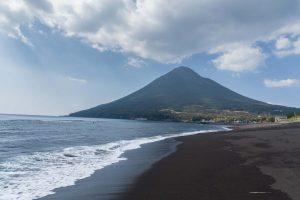 volcano in Japan